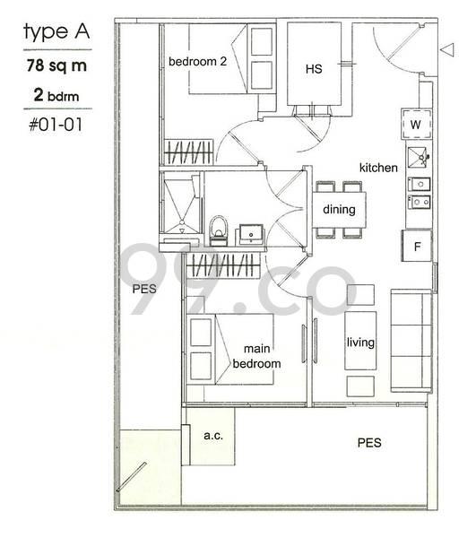 Parc Sophia - Configuration A