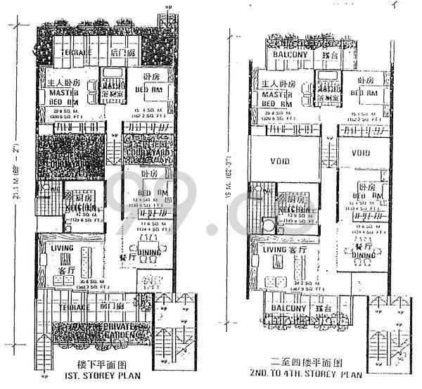 Chuan Park - Configuration A