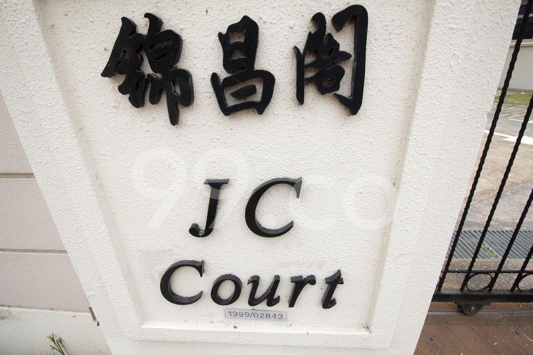 Jc Court  Logo