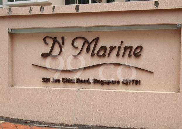 D'marine D'marine - Logo
