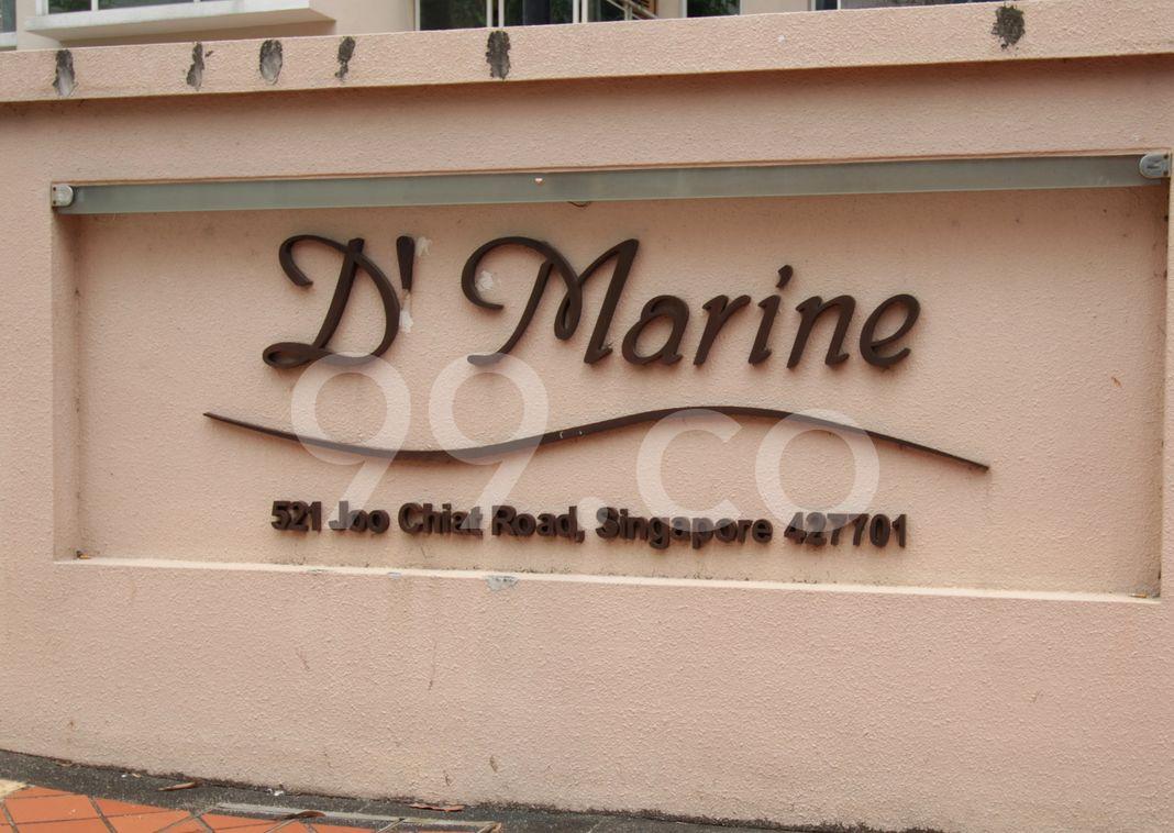 D'marine  Logo