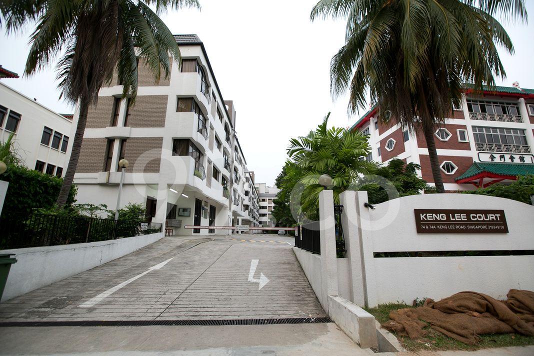Keng Lee Court  Entrance