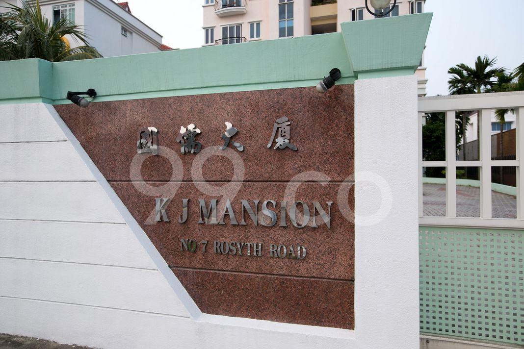 Kj Mansion  Logo