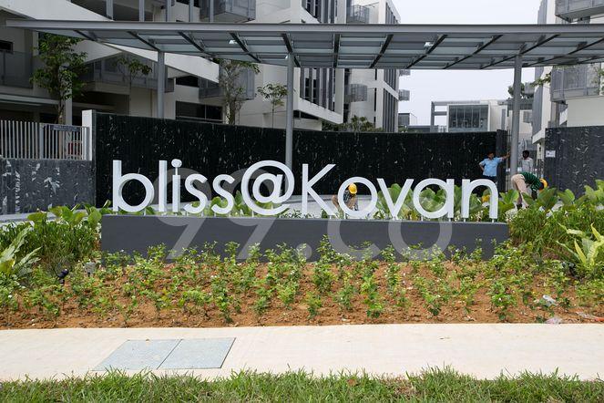 Bliss @ Kovan Bliss @ Kovan - Logo