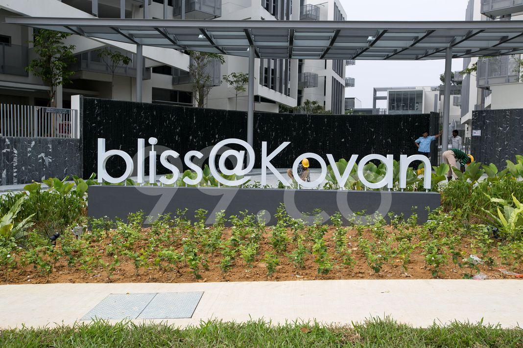 Bliss @ Kovan  Logo