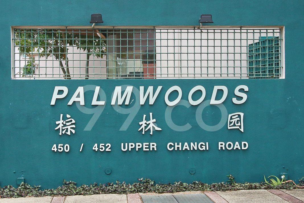 Palmwoods  Logo