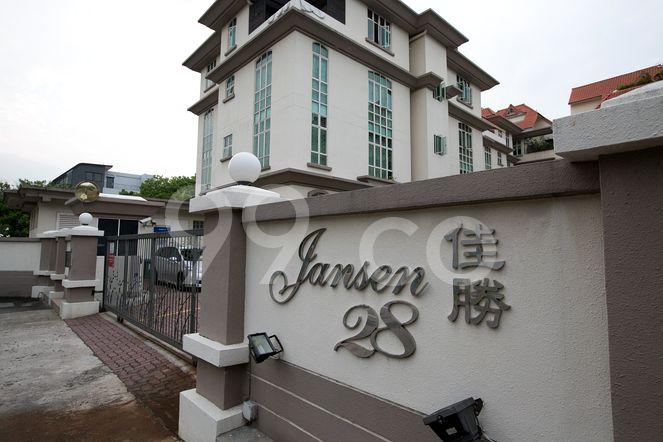 Jansen 28 Jansen 28 - Logo