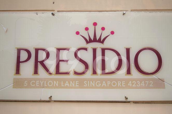 Presidio Presidio - Logo