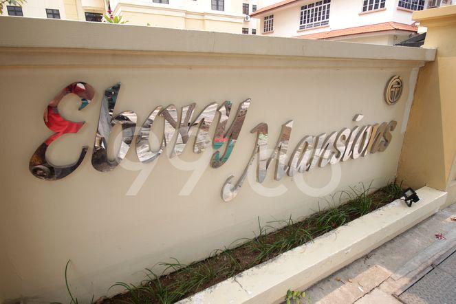 Ebony Mansions Ebony Mansions - Logo