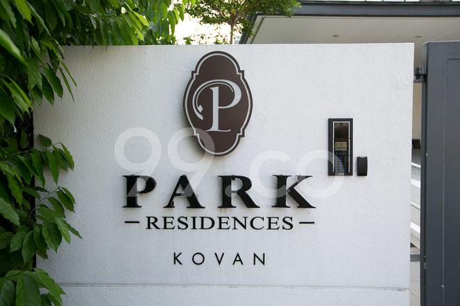 Park Residences Kovan Park Residences Kovan - Logo