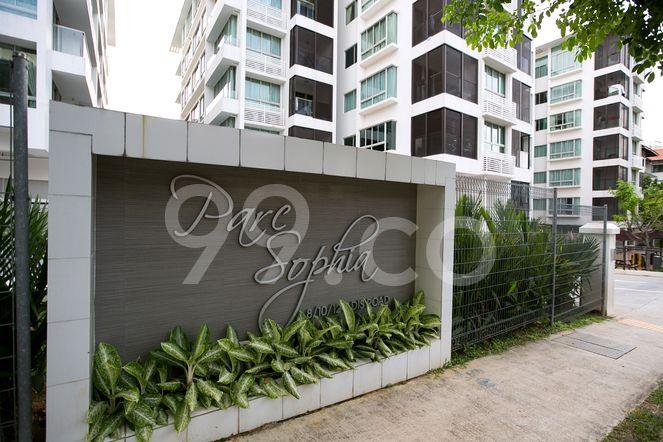 Parc Sophia Parc Sophia - Logo