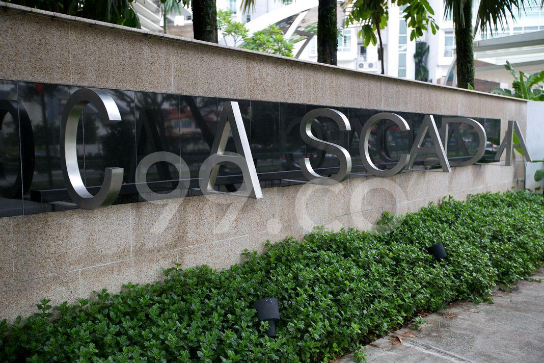 The Cascadia  Logo