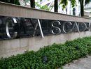 The Cascadia The Cascadia - Logo