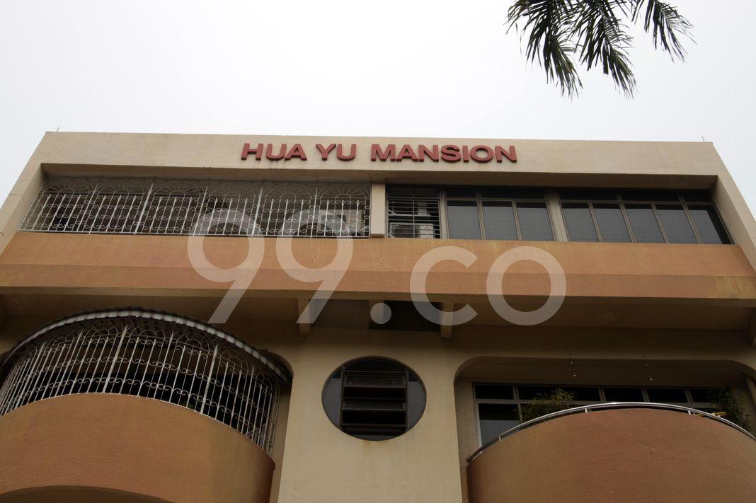 Hua Yu Mansion  Logo