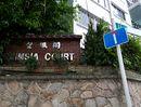 Kimsia Court Kimsia Court - Logo
