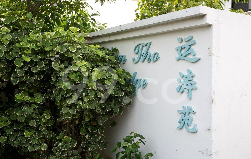 Wan Tho Lodge  Logo
