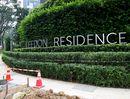 Leedon Residence Leedon Residence - Logo