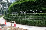 Leedon Residence - Logo