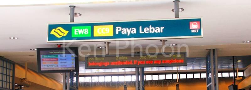 MRT Interchange