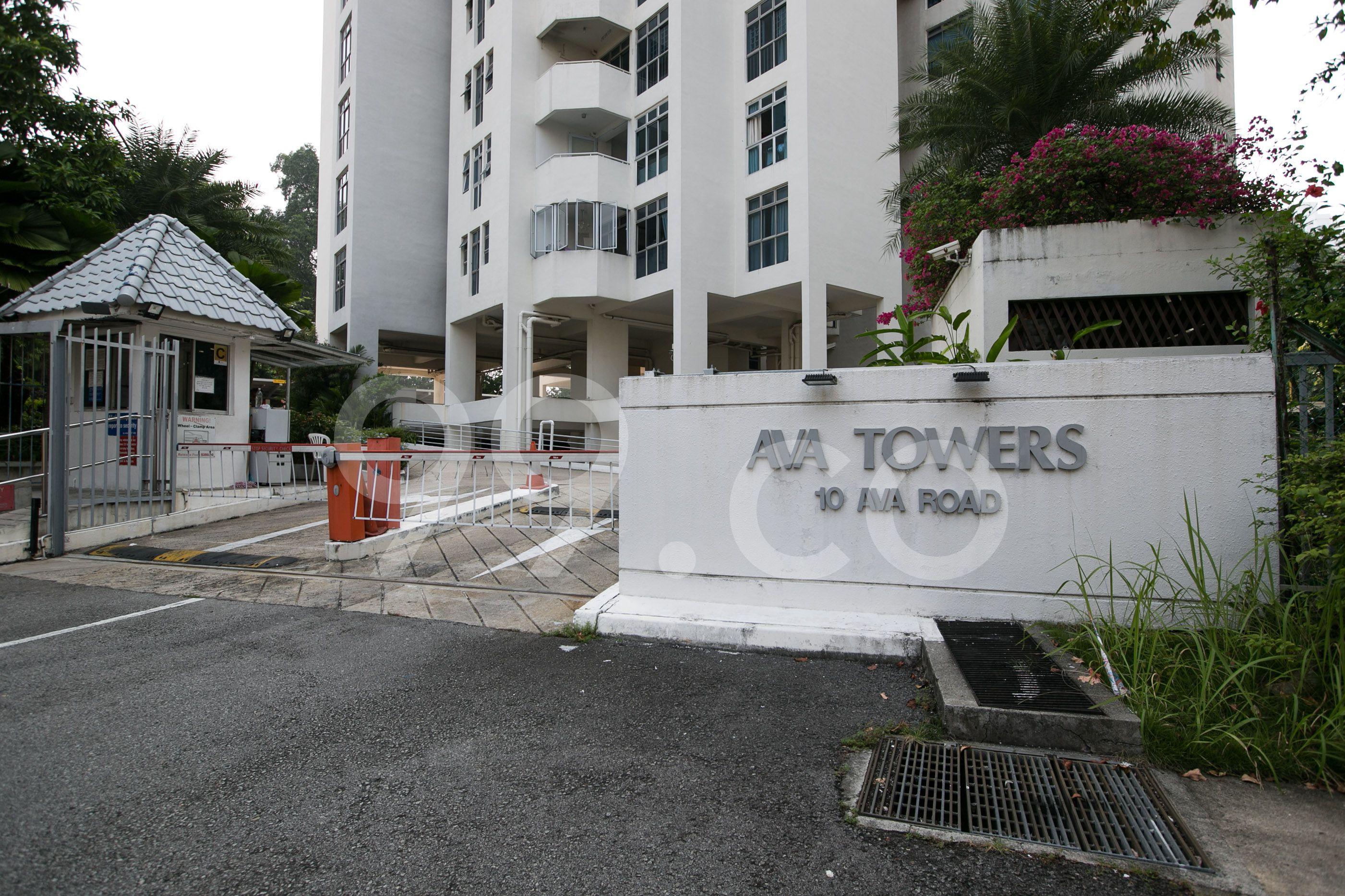 Ava Towers Ava Towers - Entrance