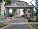 The Tropica The Tropica - Entrance