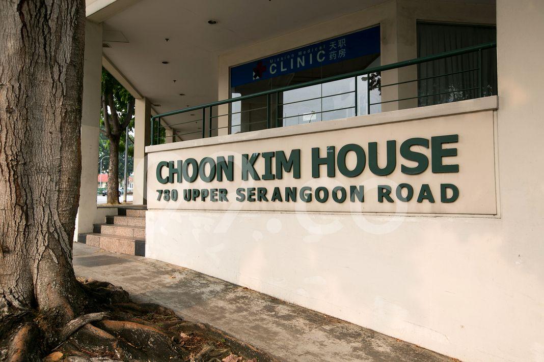 Choon Kim House  Logo