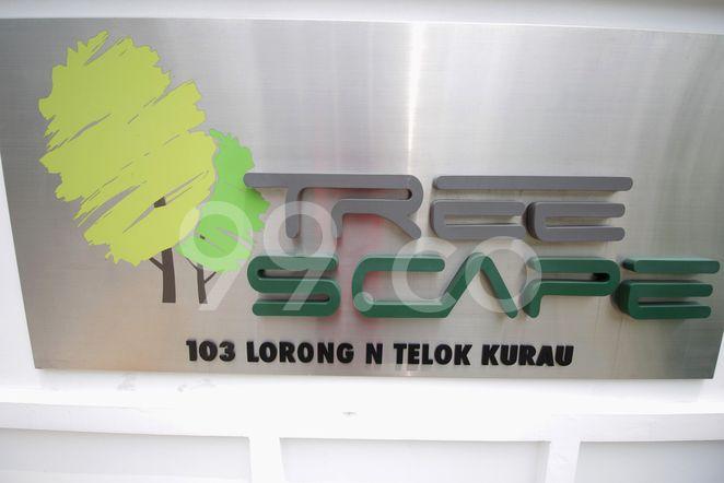 Treescape Treescape - Logo