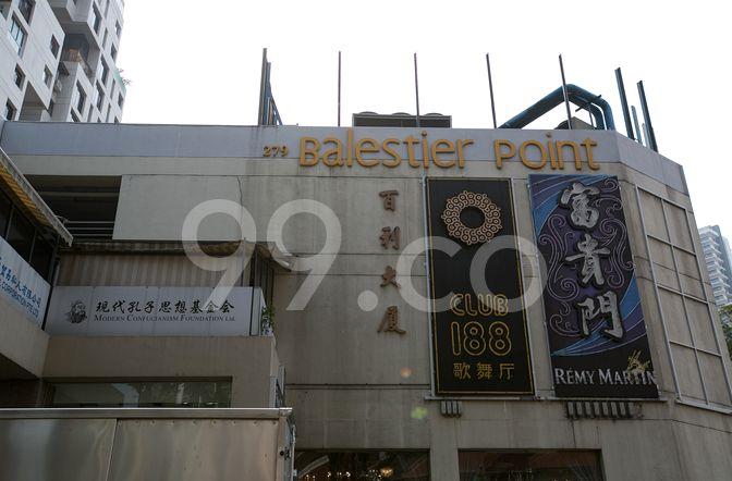 Balestier Point Balestier Point - Logo