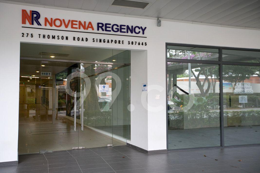 Novena Regency  Entrance