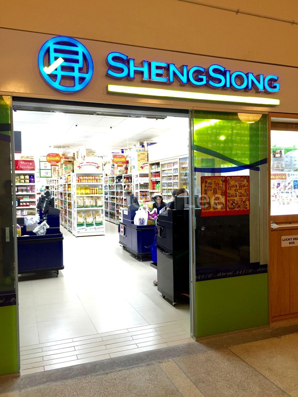 supermarket downstairs