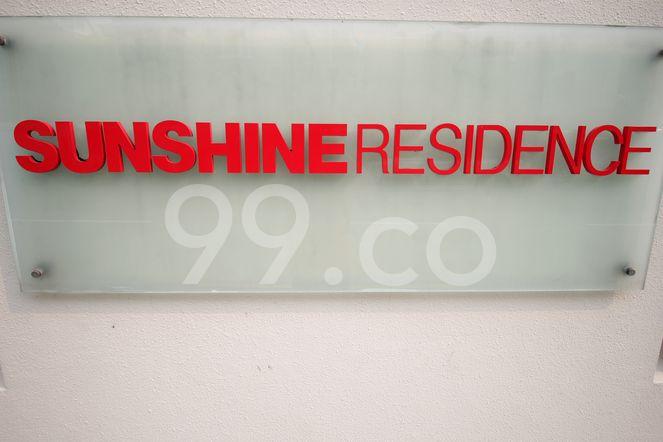 Sunshine Residence Sunshine Residence - Logo