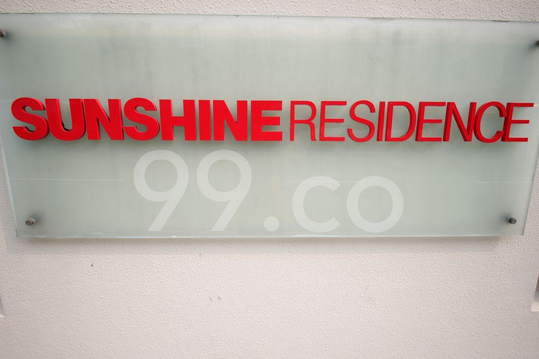 Sunshine Residence  Logo