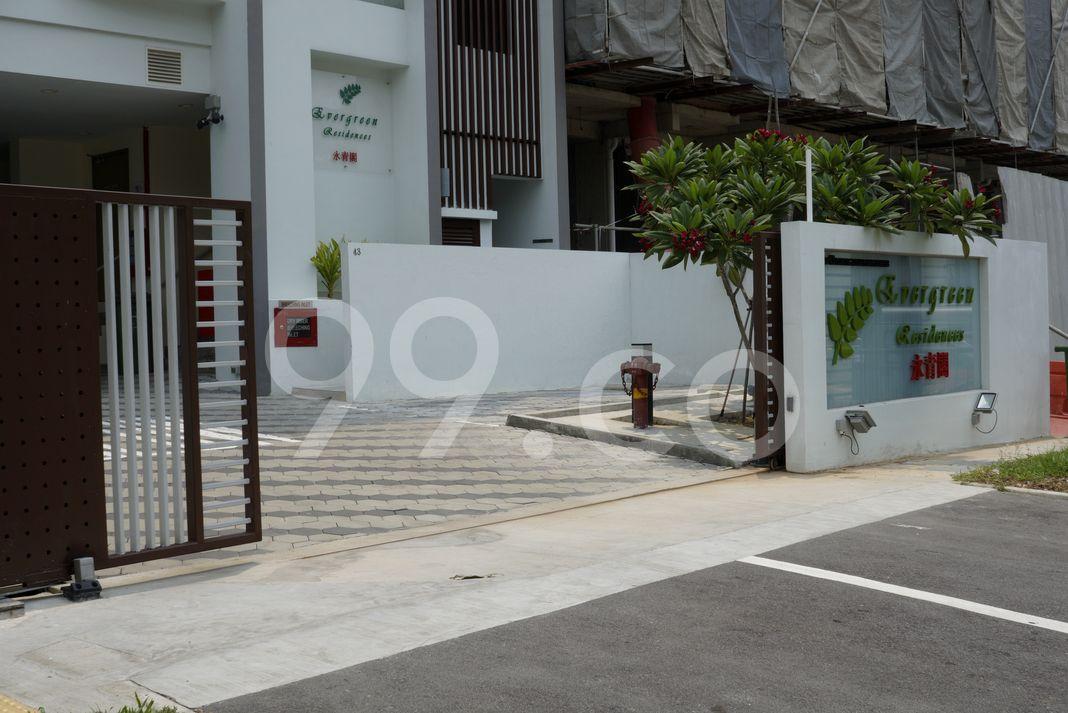 Evergreen Residences  Entrance