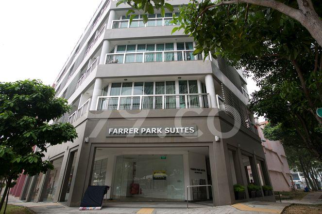 Farrer Park Suites Farrer Park Suites - Entrance