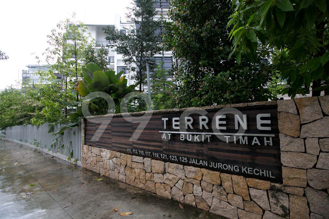 Terrene At Bukit Timah  Logo
