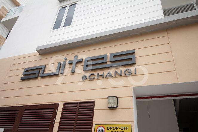 Suites @ Changi Suites @ Changi - Logo