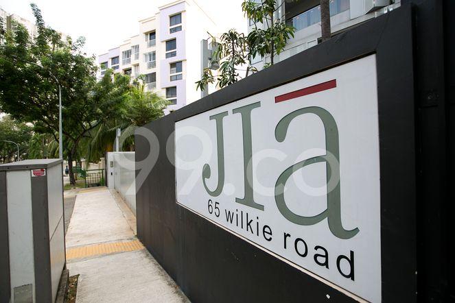 Jia Jia - Logo