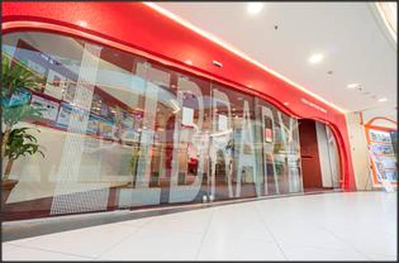 Hougang Mall library