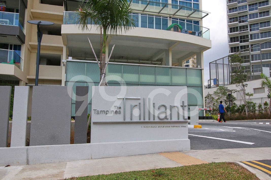 The Tampines Trilliant  Logo
