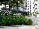 Blossom Residences Blossom Residences - Logo