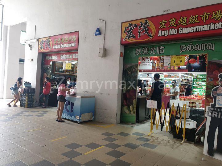 supermarket just across the road, beside Kadaloor LRT