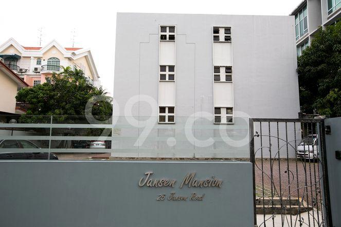 Jansen Mansions Jansen Mansions - Entrance