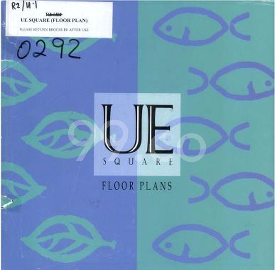 UE Square  Cover