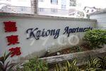 Katong Apartments - Logo