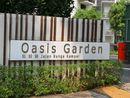 Oasis Garden Oasis Garden - Logo