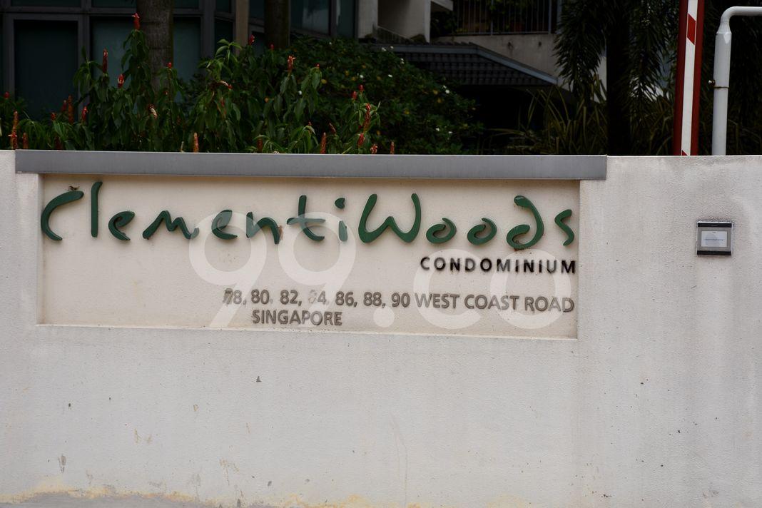 Clementiwoods Condominium  Logo