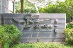 Sky @ Eleven - Logo