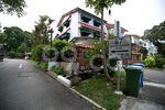 Watten Hill - Entrance