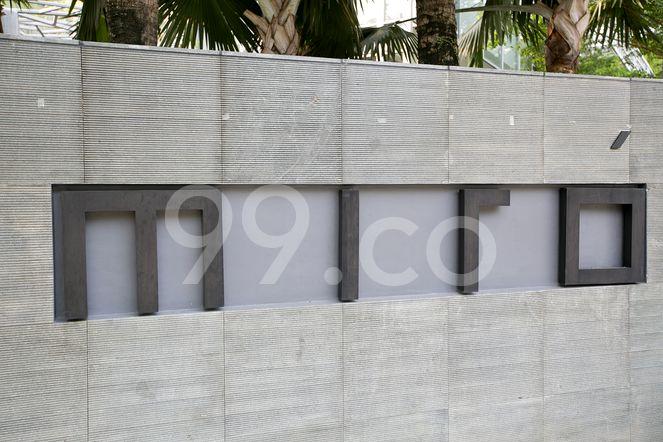 Miro Miro - Logo