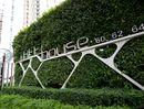 Tree House Tree House - Logo